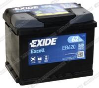 Легковой аккумулятор Exide Excel EB620