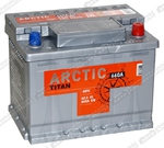 Легковой аккумулятор Titan Arctic Silver 6СТ-62.0 VL