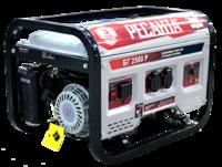 Электрогенератор Ресанта БГ 2500 Р