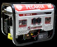 Электрогенератор Ресанта БГ 4000 Э