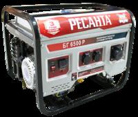 Электрогенератор Ресанта БГ 6500 Р