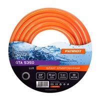 Шланг армированный PATRIOT Lux GTA 5350