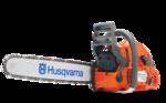 Бензопила Husqvarna 576 XP