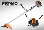 Коса бензиновая  PROMO PBC-43 2.3 л.с., Easy-start, велосип. ручка, ремень, нож, леска CARVER