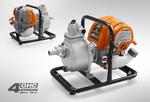 Мотопомпа CGP 259, 1,2 кВт1,6 л.с., 4-х тактн., 39 куб.см, 7 м,150 лмин  CARVER